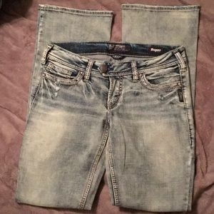 Silver Tuesday low bootcut jeans